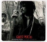 Quest Pistols. Volshebnye kraski + Rock'n'Roll i kruzheva (EP) (Gift Edition) - Quest Pistols
