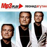 Леонид Агутин. Музыкальная коллекция (MP3) - Леонид Агутин