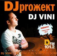 DJ Vini. Dj proschekt special edition 1 - DJ Vini