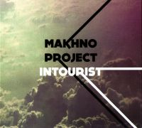MAKHNO Project. Intourist (Gift Edition) - MAKHNO Project