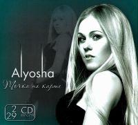 Alyosha. Точка на карте (2 CD) (Подарочное издание) - Alyosha