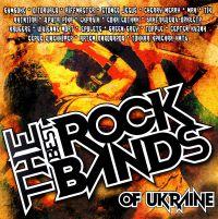 Various Artists. The best rock bands of Ukraine - Green Grey (Грин Грей) , Александр Скрябин, Друга рiка , Бумбокс , Скрябін , TIK (Тик) , АнтитілА