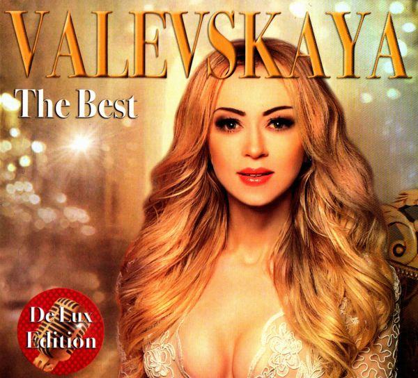 Audio CD Valevskaya. The best (De Lux Edition) (Geschenkausgabe) - Natalja Walewskaja