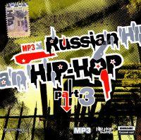 Various Artists. Russian Hip-Hop. Part 3 (MP3) - Михей Бутовский, Голос ветра , Не Предел , Акелла Эл , Белый , RapPro , Катон