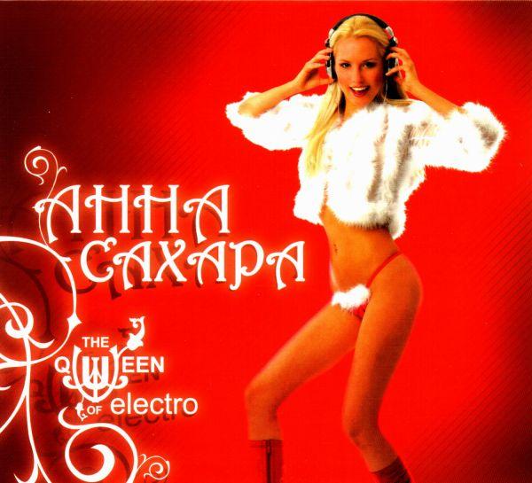 Audio CD Anna Sakhara. The queen of electro (Gift Edition) - Anna Sakhara