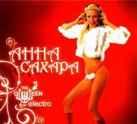 Анна Сахара. The queen of electro (Подарочное издание) - Анна Сахара