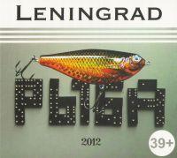 Leningrad. Ryba - Leningrad
