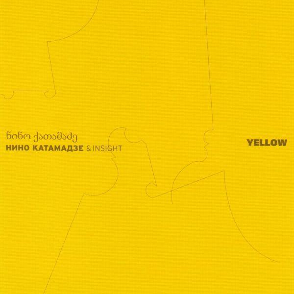 Audio CD Nino Katamadse & Insight. Yellow  - Nino Katamadze