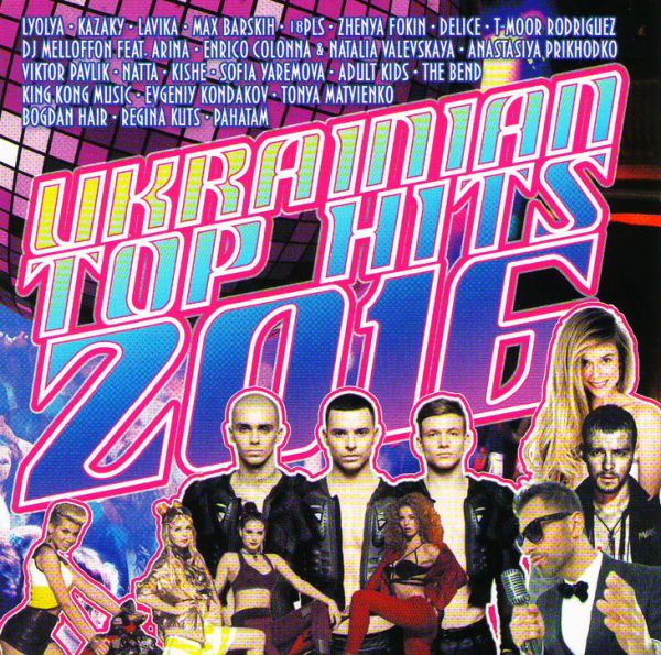 Audio CD Various Artists. Ukrainian Top Hits 2016 - Zhenya Fokin, Viktor Pavlik, Anastassija Prychodko, Timur Rodriges, Kishe , Lavika , Max Barskih, Natalja Walewskaja, Kazaky , Sofija Jaremowa