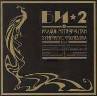 BI-2. Prague Metropolitan Symphonic orchestra - Bi-2