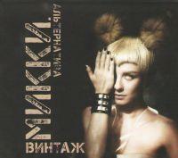 Vintazh. Mikki. Alternativa (Gift Edition) - Vintage (Vintazh)