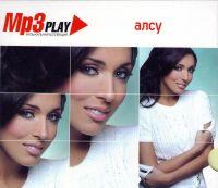 Алсу. Mp3 Play. Музыкальная коллекция - Алсу