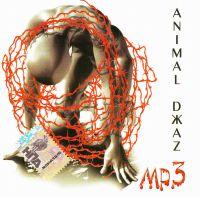 Animal ДжаZ. (Animal Jazz) mp3 - Animal ДжаZZ