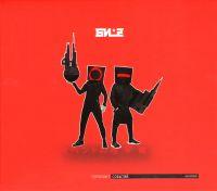 Bi-2. Gorizont sobytiy (2 CD) (Gift Edition) - Bi-2