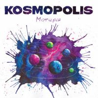 KOSMOPOLIS. Materiya (Materiya) - KOSMOPOLIS