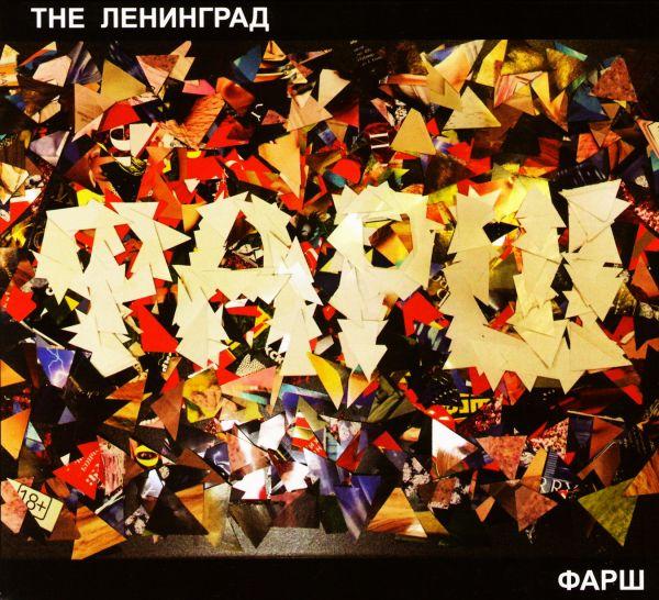 Audio CD The Leningrad. Farsch - Leningrad