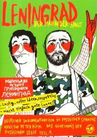 Leningrad. Der Mann der singt (Muschtschina, kotoryj poet) - Leningrad