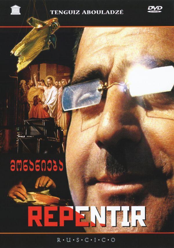 DVD Die Reue (Pokayanie) (Monanieba) (RUSCICO) (NTSC) - Tengiz Abuladze, Nana Dzhanelidze, Rezo Kveselava, Mihail Agranovich, Kahi Kavsadze, Sofiko Chiaureli, Zejnab Bocvadze, Iya Ninidze, Vera Andzhaparidze, Avtandil Maharadze, Ketevan Abuladze, Merab Ninidze, Boris Cipuriya