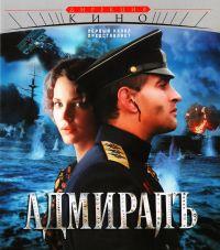 The Admiral (Admiral) (2008) (Blu-Ray) - Andrej Kravchuk, Ruslan Muratov, Gleb Matveychuk, Vladimir Valuckiy, Aleksey Rodionov, Igor Grinyakin, Fedor Bondarchuk