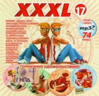 Various Artists. XXXL 17 (mp3) - Propaganda , Virus , Pod