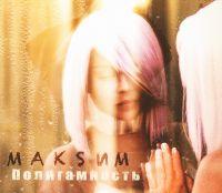MakSim. Poligamnost (Gift Edition) - MakSim