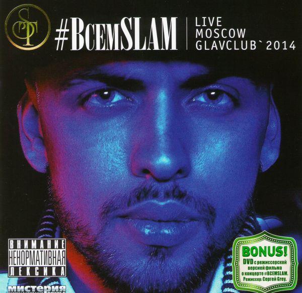 Audio CD ST. #VsemSlam (CD+DVD) (Gift Edition) - MC ST