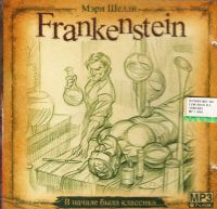 Мэри Шелли. Франкенштейн (аудиокнига mp3) - Мэри  Шелли
