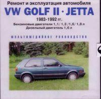Remont i ekspluatatsiya avtomobilya. VW GOLF II JETTA  1983-1992 gg
