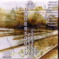 Various Artists. Undersound. Osobennosti nazionalnogo repa 2 - Teni , Glavy pyati semej , Gek , K-316 , Termit