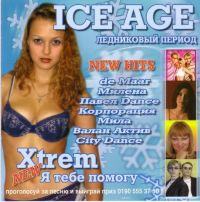 Various Artists. Ice age. Lednikowyj period - Pavel dance , korporaciya , Alexander Boss,  , Korol' lir , Valan Aktiv , De Maar