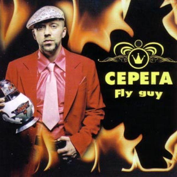 Audio CD Serega. Fly guy - Serega