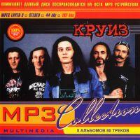 Kruis. MP3 Collection (MP3Service) (mp3)  - Kruiz