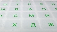 Russian, Cyrillic Keyboard Overlays Stickers, Labels. Green