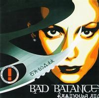 Bad Balance. Kamennyj les - Bad Balance