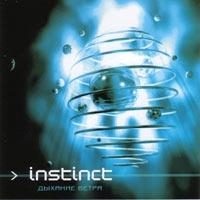 Instinct. Дыхание Ветра - Instinct