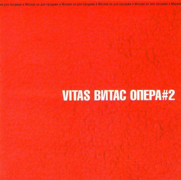 Vitas. Opera #2 - Vitas