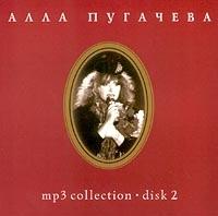 Алла Пугачева. mp3 Коллекция. Диск 2 (2002) - Алла Пугачева