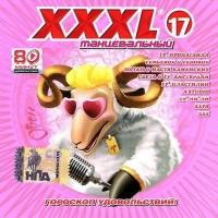 Various Artists. XXXL 17. Tantsevalnyy - Propaganda , Virus , Pod