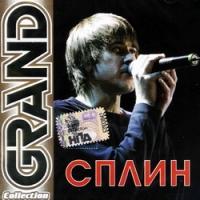 Splin. Grand Collection (2006) - Splin
