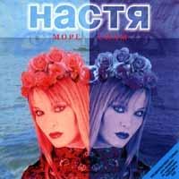 Nastya  More Siam - Nastya Poleva  (