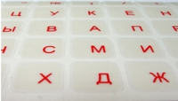 Russian, Cyrillic Keyboard Overlays Stickers, Labels. Red