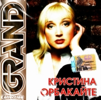 Кристина Орбакайте. Grand Collection - Кристина Орбакайте