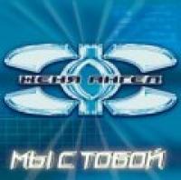 my s toboy - Zhenya Angel