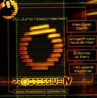 Various Artists. Progressive IV - 140 ударов в минуту (140 bpm) , Lemon , Maxi-Boom , Вася Пряников, Maxi-beat , Коммисар , Демо