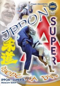 Judo. Ippon