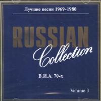 Various Artists. Russian Collection Volume 3. Luchshie pesni 1969-1980. VIA 70-x - Veselye rebyata , VIA