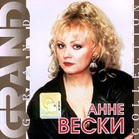 Анне Вески. Grand Collection - Анне Вески