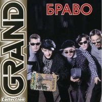 Bravo. Grand Collection - Bravo