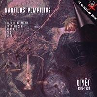 Nautilus Pompilius. Отчет 1983-1993. Cover Versions - Наутилус Помпилиус , Аквариум , Настя Полева (