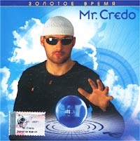 Mr. Credo. Золотое Время - Mr. Credo